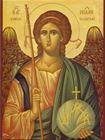 8 تشرن الثاني تذكار مار ميخائيل رئيس الملائكة