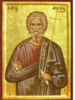 30 تشرين الثاني تذكار القديس أندراوس الرسول