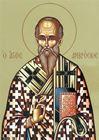 7 كانون الأول تذكار القديس أمبروسيوس أسقف ميلانو