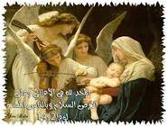 26 كانون الأول تهنئة سيدتنا مريم العذراء الفائقة القداسة