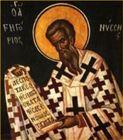 10 كانون الثاني تذكار القديس غريغوريوس اسقف نيصص