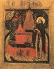 15 كانون الثاني تذكار القديس نيلوس