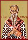 23 شاط تذكار القديس بوليكربوس اسقف أزمير