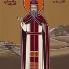 2 آذار تذكار ابينا القديس يوحنا مارون بطريرك انطاكيه
