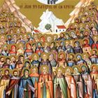 21 نيسان تذكار البابا بيوس الاول
