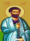 11 حزيران تذكار القديس برتلماوس الرسول