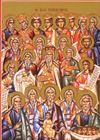 29 كانون الثاني تذكار القديس بلاديوس