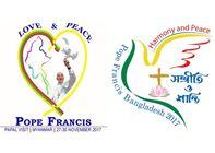 صدور برنامج زيارة البابا فرنسيس الرسولية إلى ميانمار وبنغلادش